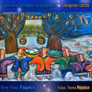 Yuliya Roma