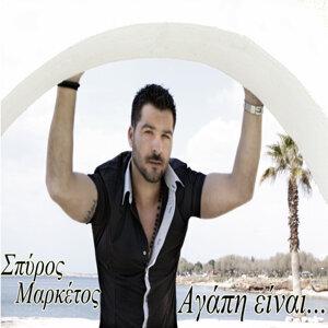 Spyros Marketos 歌手頭像