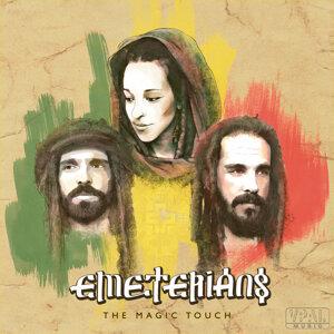 Emeterians