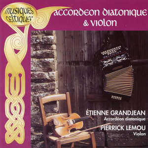 Etienne Grandjean Et Pierrick Lemou 歌手頭像