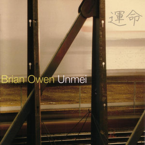 Brian Owen 歌手頭像