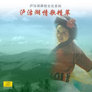 Fang Qiong