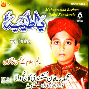 Muhanmmad Reehan Qadri Kanchwala 歌手頭像