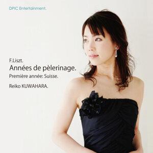 Reiko Kuwahara 歌手頭像