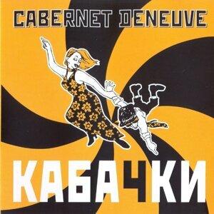 Cabernet Deneuve 歌手頭像