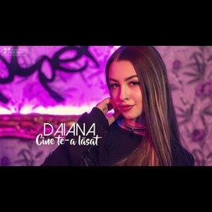 Daiana 歌手頭像