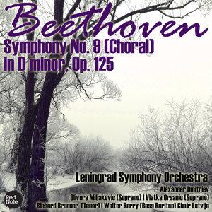 Leningrad Symphony Orchestra & Alexander Dmitriev