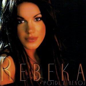 Rebeka Dremelj