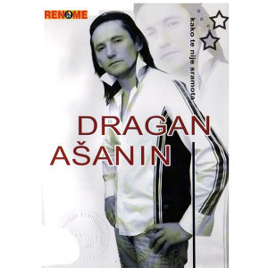 Dragan Asanin 歌手頭像