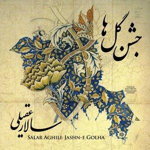 Salar Aghili 歌手頭像