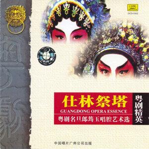 Lang Junyu