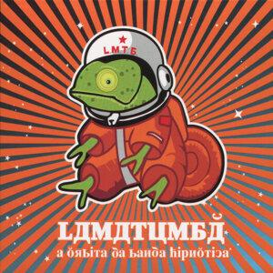 Lamatumbá 歌手頭像