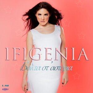 Ifigenia 歌手頭像