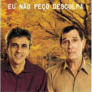 Jorge Mautner,Caetano Veloso 歌手頭像