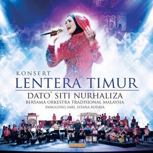 Orkestra Tradisional Malaysia,Dato Siti Nurhaliza 歌手頭像