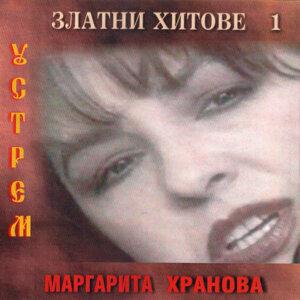 Margarita Hranova 歌手頭像