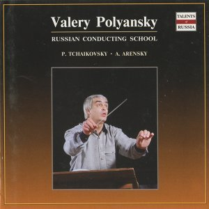 Valery Polyansky 歌手頭像