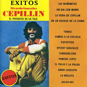 Cepillin 歌手頭像