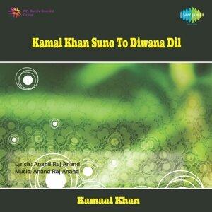 Kamaal Khan 歌手頭像