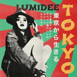Lumidee (露蜜蒂) Artist photo