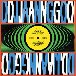 Django Django (堅果x2樂團)