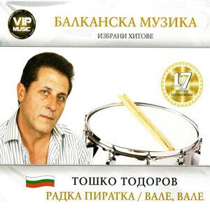 Toshko Todorov 歌手頭像