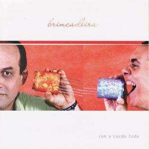 Luiz Chaffin & Pedro Braga 歌手頭像