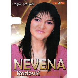 Nevena Radovic 歌手頭像