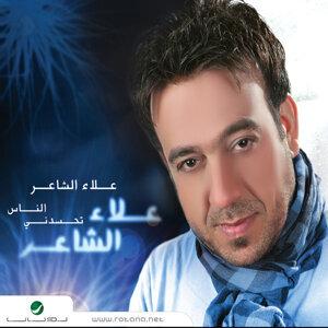 Ala Al Shaaer 歌手頭像