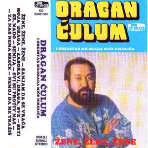 Dragan Culum 歌手頭像