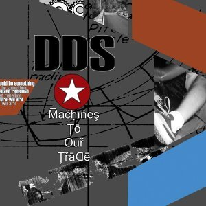 DDS 歌手頭像