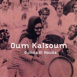 Oum Kalsoum 歌手頭像
