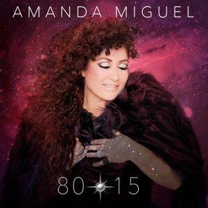 Amanda Miguel 歌手頭像