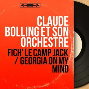 Claude Bolling et son Orchestre 歌手頭像
