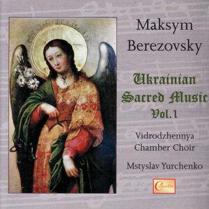 Maksym Berezovsky 歌手頭像