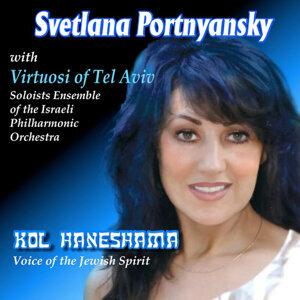 Svetlana Portnyansky ( Светлана Портнянская) 歌手頭像