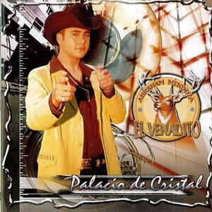 El Venadito 歌手頭像