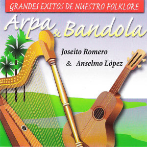 Joseito Romero & Anselmo Lopez 歌手頭像