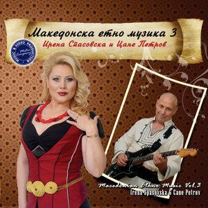 Irena Spasovska & Cane Petrov 歌手頭像