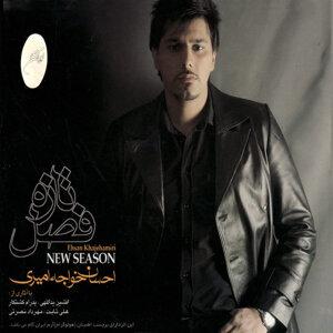 Ehsan Khajehamiri 歌手頭像