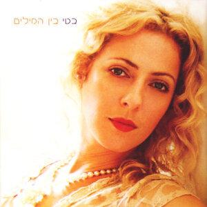 (Beti pavlo) בטי פבלו 歌手頭像
