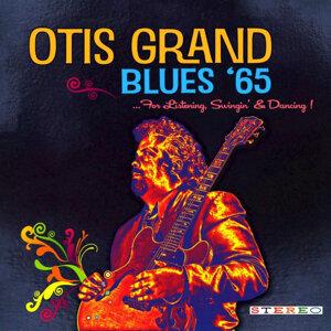 Otis Grand 歌手頭像