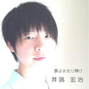 Koji Ibata 歌手頭像