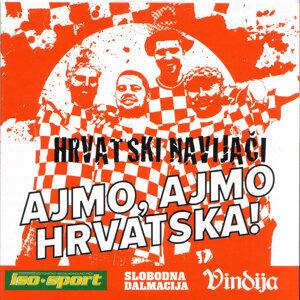 Hrvatski navijaci 歌手頭像