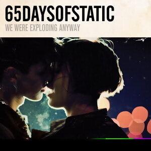 65daysofstatic (靜止65天) 歌手頭像