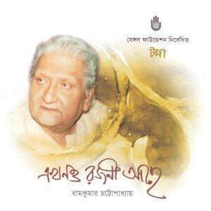 Ramkumar Chattopadhyay 歌手頭像