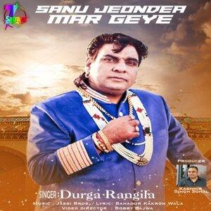 Durga Rangila 歌手頭像