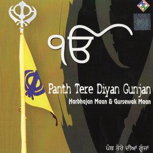 Harbhajan Maan & Gursewak Maan 歌手頭像