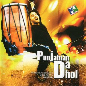 Tejwant Kittu 歌手頭像