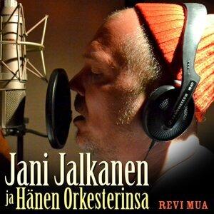Jani Jalkanen ja Hänen Orkesterinsa 歌手頭像